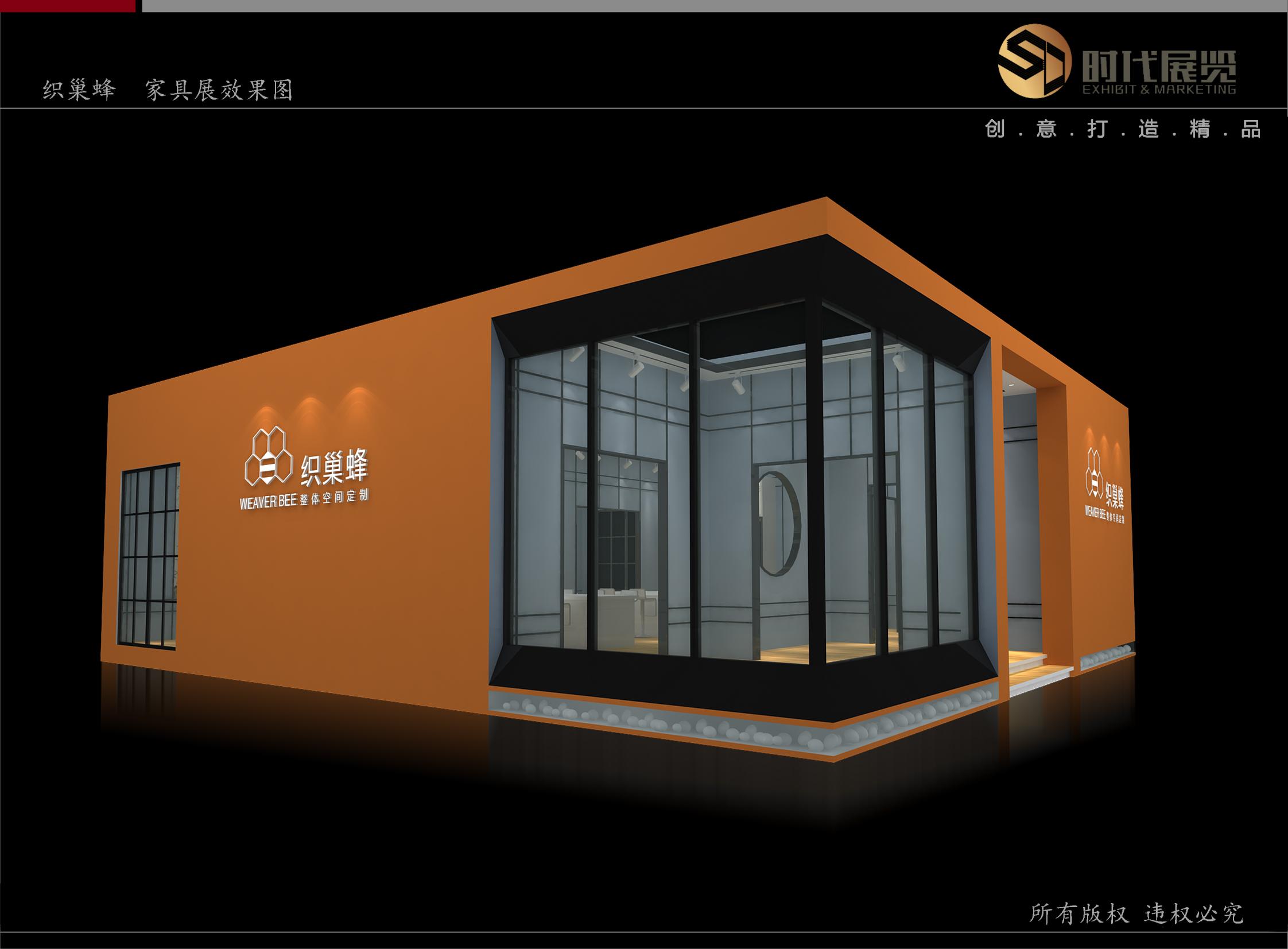 上海墙纸布艺展织巢蜂